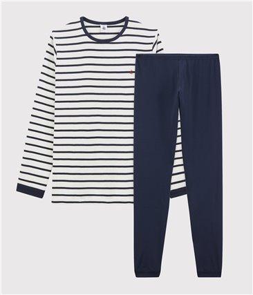 Piżama marynarska dla chłopca z bawełny ekologicznej