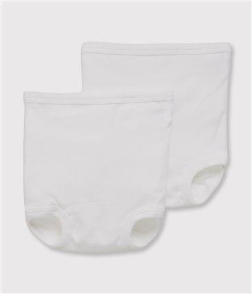 Zestaw 2 par białych niemowlęcych majtek z bawełny ekologicznej